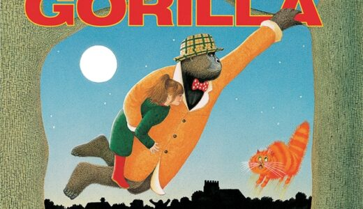 Gorilla written and illustrated by Anthony Browne. A gorilla, dressed in an overcoat, bow tie and trilby hat, gently holds a girl under his arm as he swings on a tree branch past a surprised ginger cat.